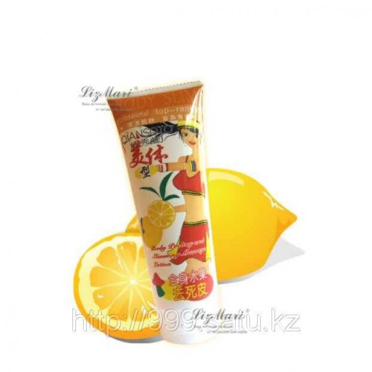 Крем-соль для тела Лимон, 400 мл.  | Био Маркет