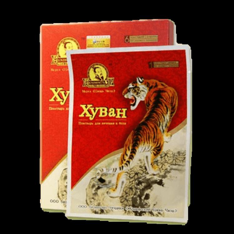 Болеутоляющий пластырь Хуван (6 шт.) | Интернет-магазин bio-market.kz