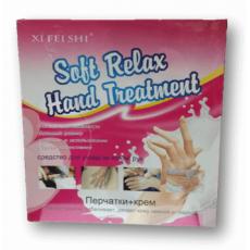 Набор для ухода за кожей рук (перчатки маска+крем)XI FEI SHI  | Био Маркет