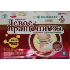 Препарат для похудения Левое вращение 360  | Био Маркет