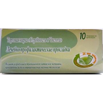 Лечебно-профилактические прокладки Стройность и чистота