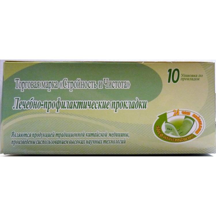 Лечебно-профилактические прокладки Стройность и чистота  | Био Маркет