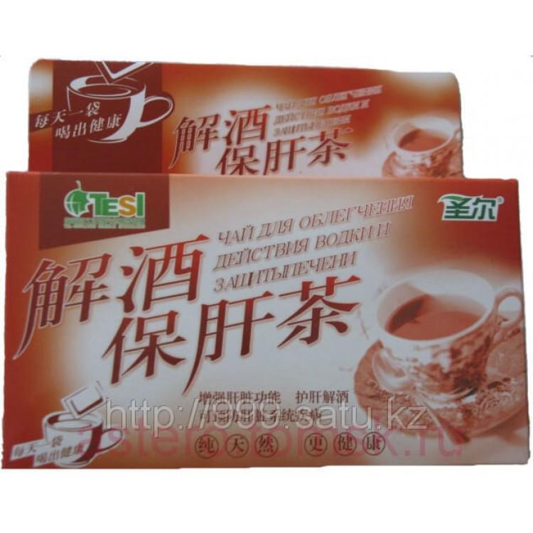 Чай для облегчения действия водки и защиты печени «Tesi» | Интернет-магазин bio-market.kz