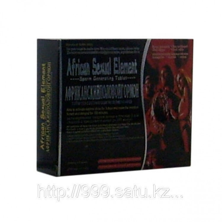 Препарат Африканский половой гормон  | Био Маркет