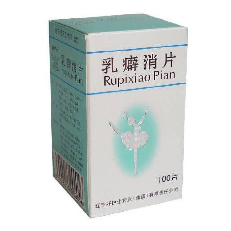 Капсулы от мастопатии Руписяо  | Био Маркет