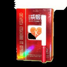 Сигареты Отказ от курения марки Цзин Жуянь  | Био Маркет
