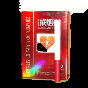 Сигареты Отказ от курения марки Цзин Жуянь