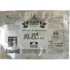 Китайский пластырь от мастопатии Huaxin Breast Plaster (1 шт.)  | Био Маркет