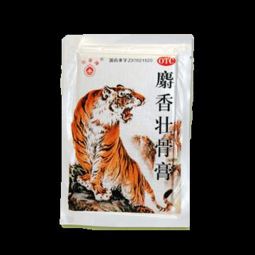 Тигровый пластырь (10 шт)