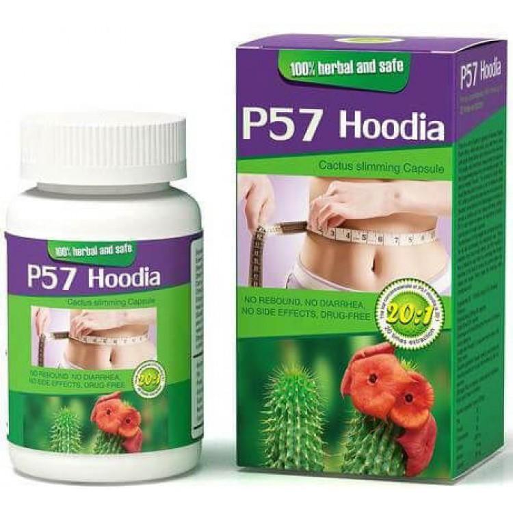 P57 Hoodia капсулы для похудения Кактус  | Био Маркет