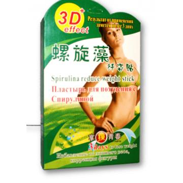 Пластыри для похудения на основе водорослей Спирулины