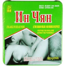 Таблетки для потенции Ин Чян  | Био Маркет