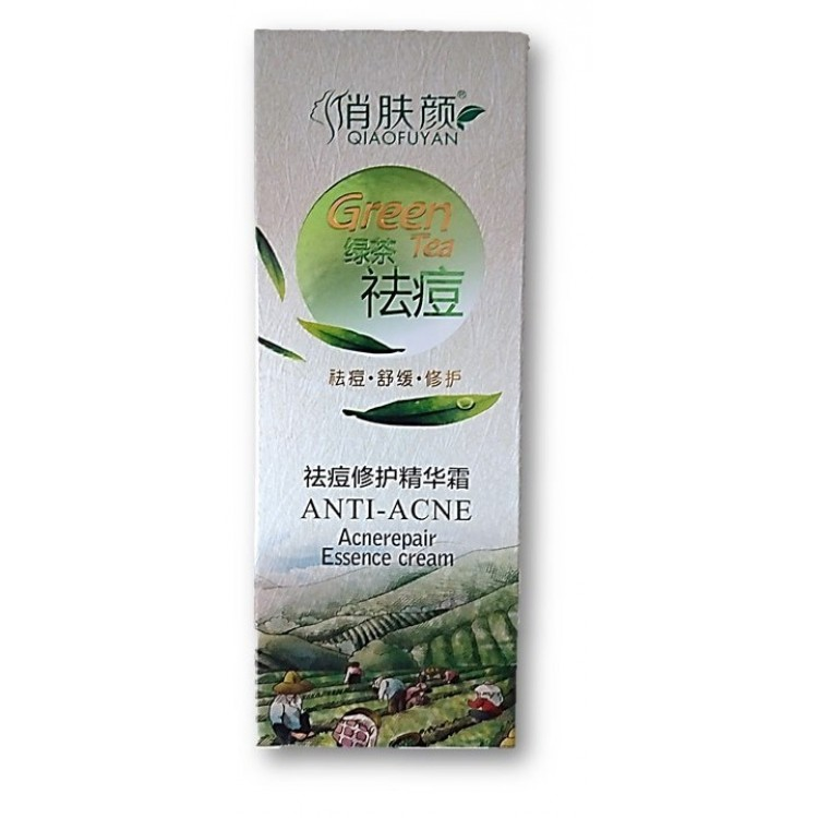 Эссенция  от угрей зеленый чай    Био Маркет