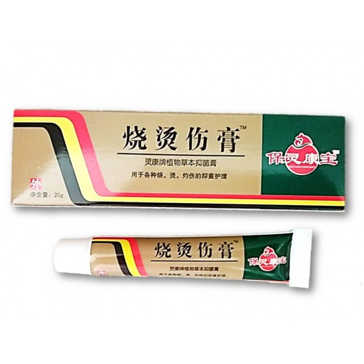 Мазь от ожогов Bao ling kang bao   | Био Маркет