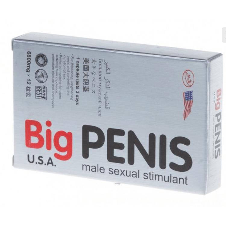 Ю Big Penis препарат для потенции  | Био Маркет