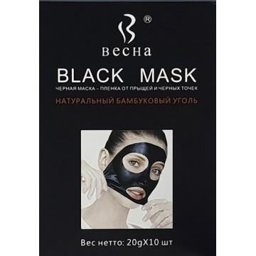 Черная маска BLACK HEAD ex PORE MASK Beisiti 20 гр (10 шт)