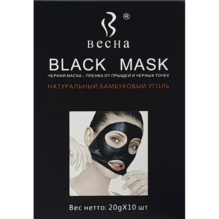 Черная маска BLACK HEAD ex PORE MASK Beisiti 20 гр (10 шт)  | Био Маркет
