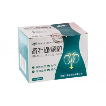 Чай от мочекаменной болезни «Шеншитонг» (Shenshitong Keli)