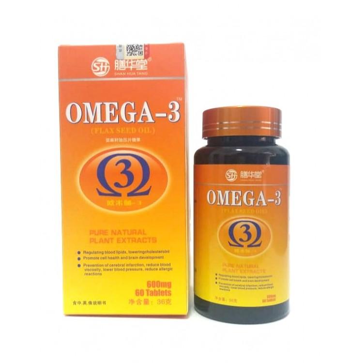 Омега-3-Бад для оздоровления  | Био Маркет