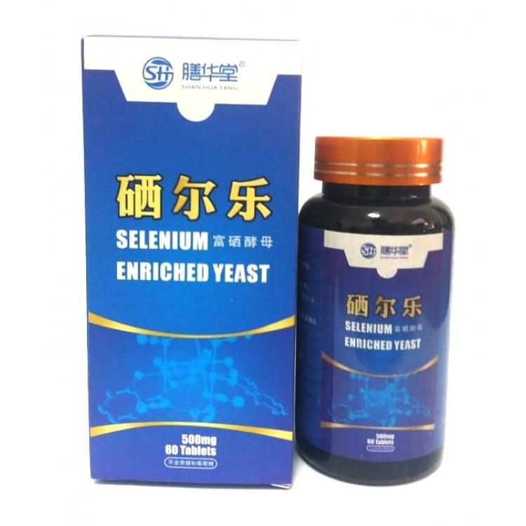 Селен- средство для усиления иммунитета (60 шт.) | Интернет-магазин bio-market.kz