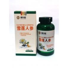 Женьшень в капсулах-средство для повышения иммунитета (100 шт)  | Био Маркет
