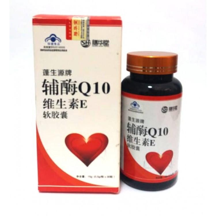 Коэнзим Q10 - при сердечных - сосудистых заболеваниях | Интернет-магазин bio-market.kz