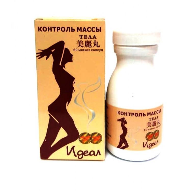 Контроль массы тела- средство для похудения (60 шт.) | Интернет-магазин bio-market.kz
