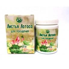 Листья лотоса- для похудения-средство для снижения веса    Био Маркет