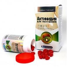 Актинидия-препарат для похудения ( 60 капсул )  | Био Маркет