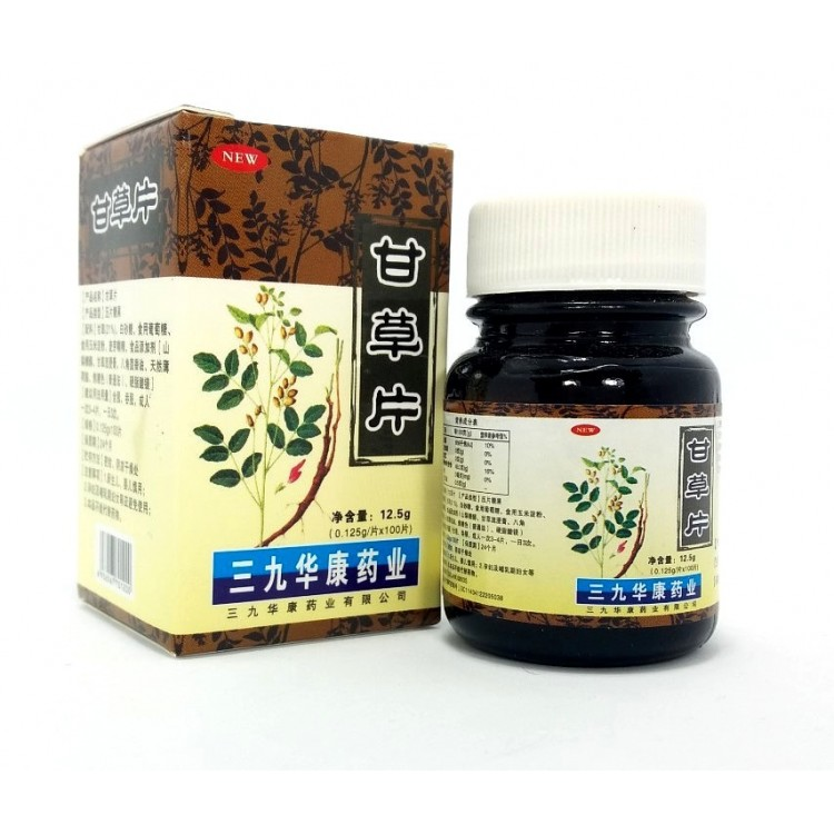 Китайские анисовые таблетки от кашля | Интернет-магазин bio-market.kz
