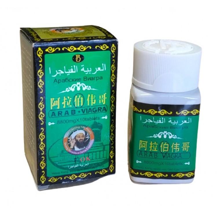 Арабская виагра 8800mg- препарат для повышения потенции   Интернет-магазин bio-market.kz