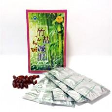 Бамбуковая соль. Капсулы для похудения 30 шт  | Био Маркет