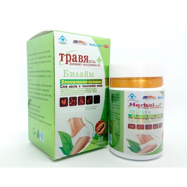 Билайм.-травяное растение.препарат для похудения  | Био Маркет