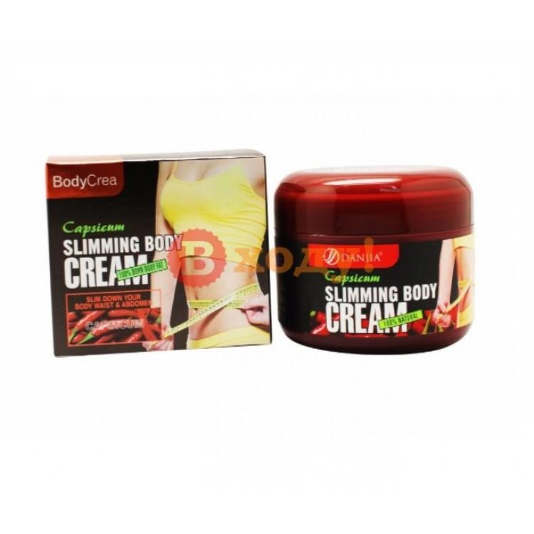 Крем для похудения Slimming body cream | Интернет-магазин bio-market.kz