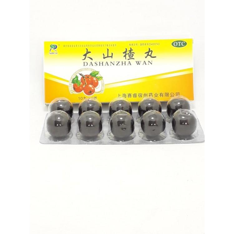 Да шаньчжа ван- Dashanzha wan (способствует пищеварению) | Интернет-магазин bio-market.kz