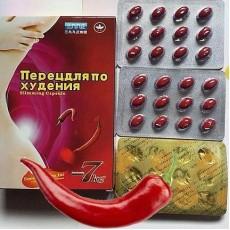 Гелиевые капсулы для похудения Горячий перец (36 шт)  | Био Маркет
