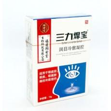 Глазные капли китайские san li han bao  | Био Маркет