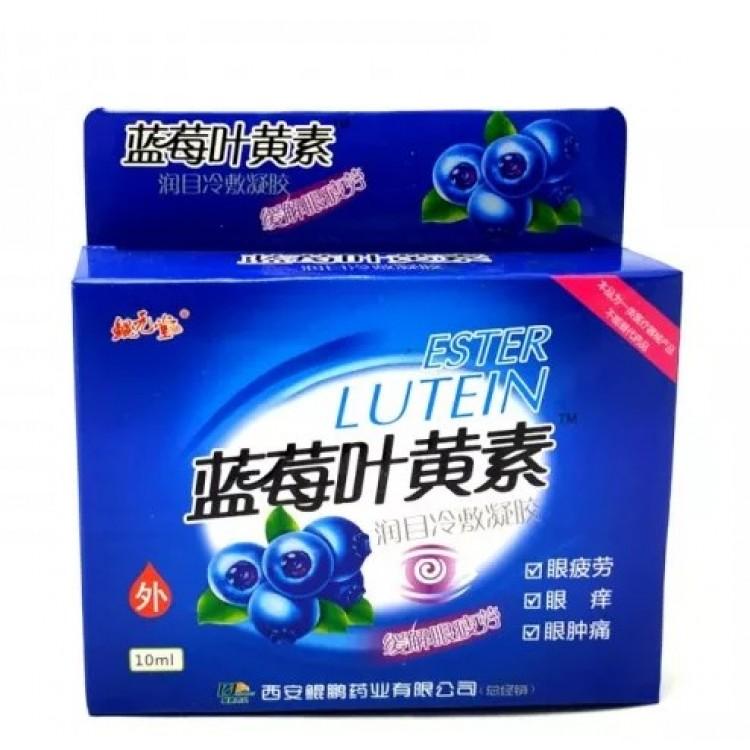 Капли глазные ester lutein с экстрактом черники  | Био Маркет