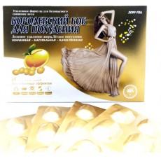 Королевский боб для похудения-капсулы для похудения  | Био Маркет