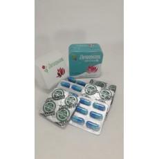 Липоксин-капсулы для похудения (железная упаковка)