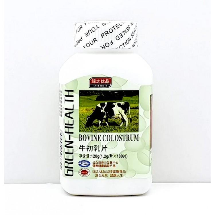 Коровье молозиво (Green health) (общее укрепление иммунитета)  | Био Маркет