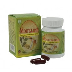 Монталин-капсулы для лечения суставов