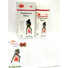 Перцовй микс - средство для похудения (30 шт )  | Био Маркет