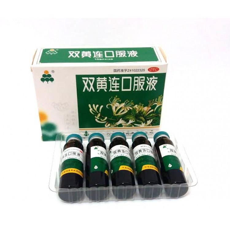 «Шуан Хуан Лянь» (Shuan Huang Lian) для повышения иммунитета  | Био Маркет