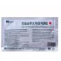 Пластырь пупочный для лечения простатита 6 шт  | Био Маркет