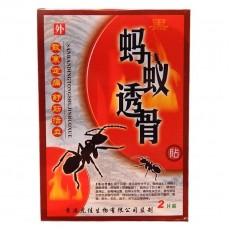 Костный пластырь из черных муравьев (4 шт)  | Био Маркет