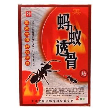 Костный пластырь из черных муравьев (4 шт)
