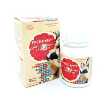 Капсулы для похудения Грейпфрут