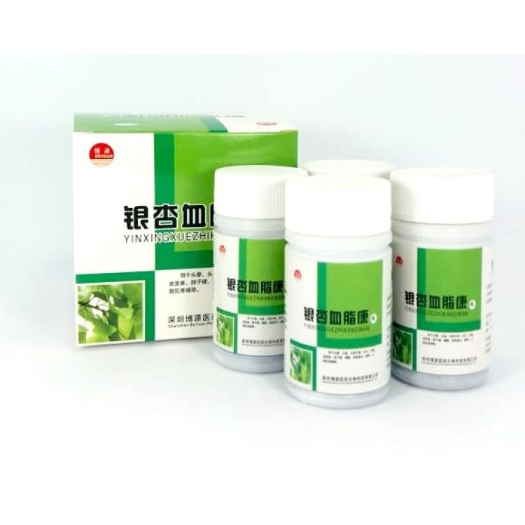Препарат для лечения для лечения кровеносной системы, сосудов (120 шт)  | Био Маркет