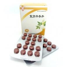 Таблетки для сердца (90 шт.)  | Био Маркет